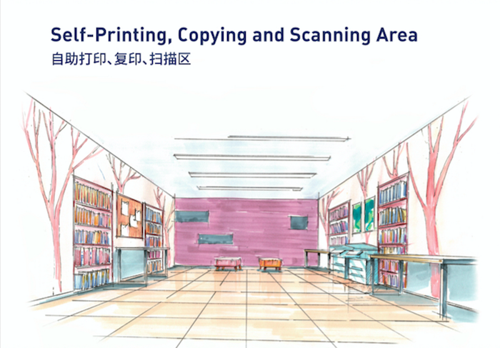 Print, Copy & Scan | Library for XJTLU